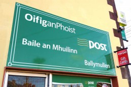 Ballymullen Post Office - Wall Sign