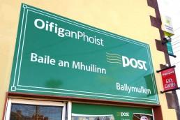 Ballymullen Post Office - Wall Sign