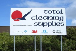 Total Cleaning Supplies - Aluminum Sign with Channel Rail