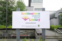Kerry Library - Free Standing Sign