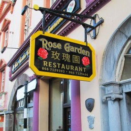 Rose Garden Chinese Restaurant - Projecting Sign
