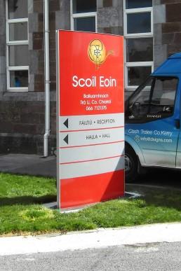 Scoil Eoin Balloonagh Tralee - Totem